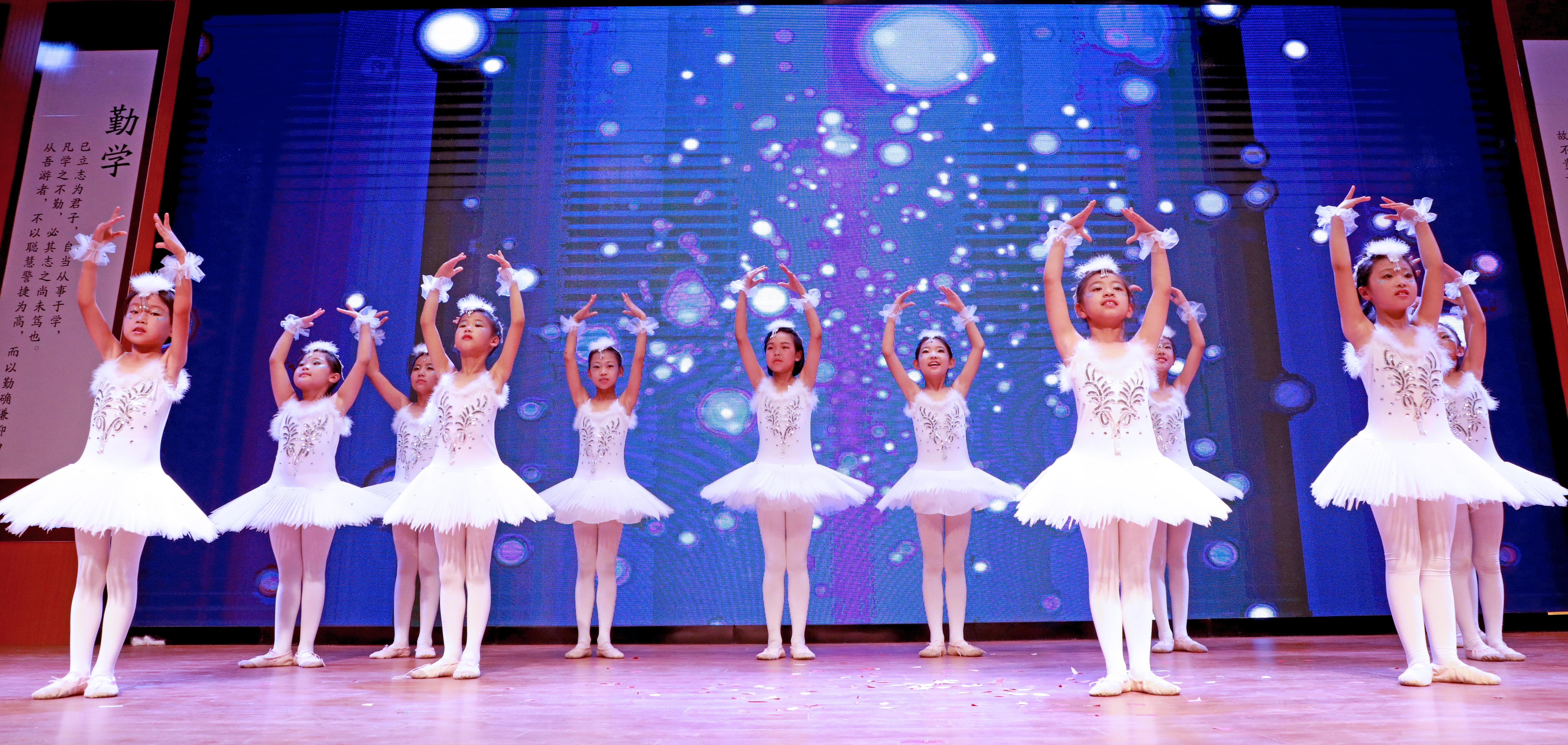 舞蹈.jpg